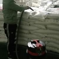 宾馆房间清理用吸尘器20L小容量干湿两用吸灰尘专用吸尘器