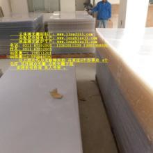 唐山立体画光栅板 3d立体软件 张家口立体画光栅板材料厂 石家庄3D画10线光栅板厂批发