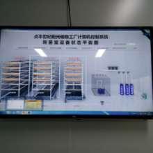 温室控制系统、温室自动化控制系统、温室温控系统、大棚温控自动化批发