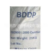 八溴醚 BDDP四溴双酚A双醚PP-PE-ABS-PVC  PS HIPS塑料烯烃类树脂 丙纶纤维顺丁橡胶阻燃剂批发