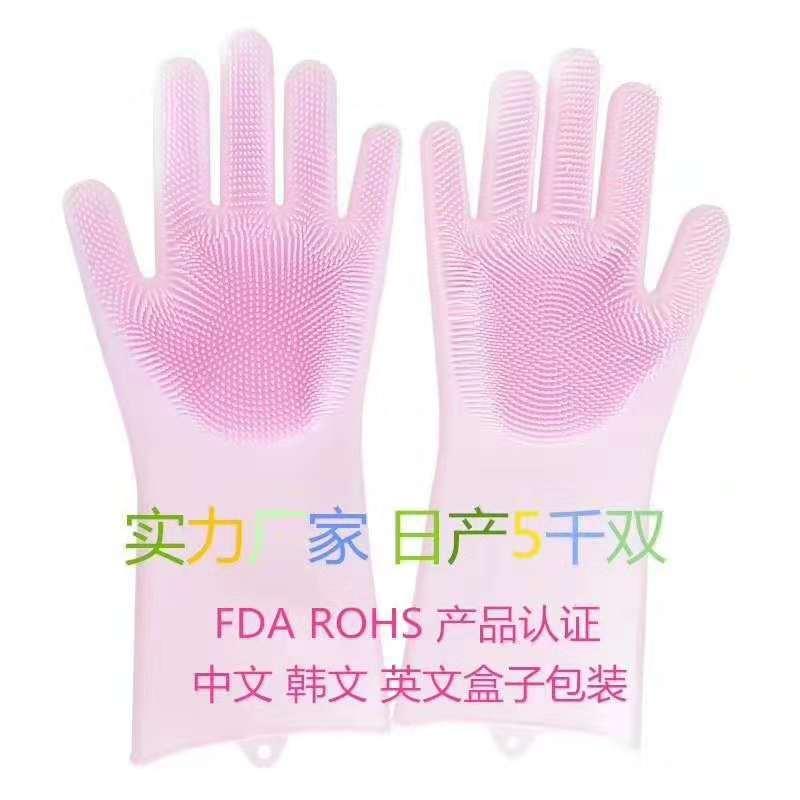 批发手套,手套批发厂家,深圳批发手套,广东批发手套,手套