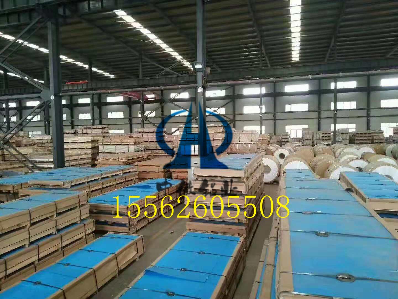 现货供应1060纯铝板 保温铝卷 橘皮轧花铝卷厂家