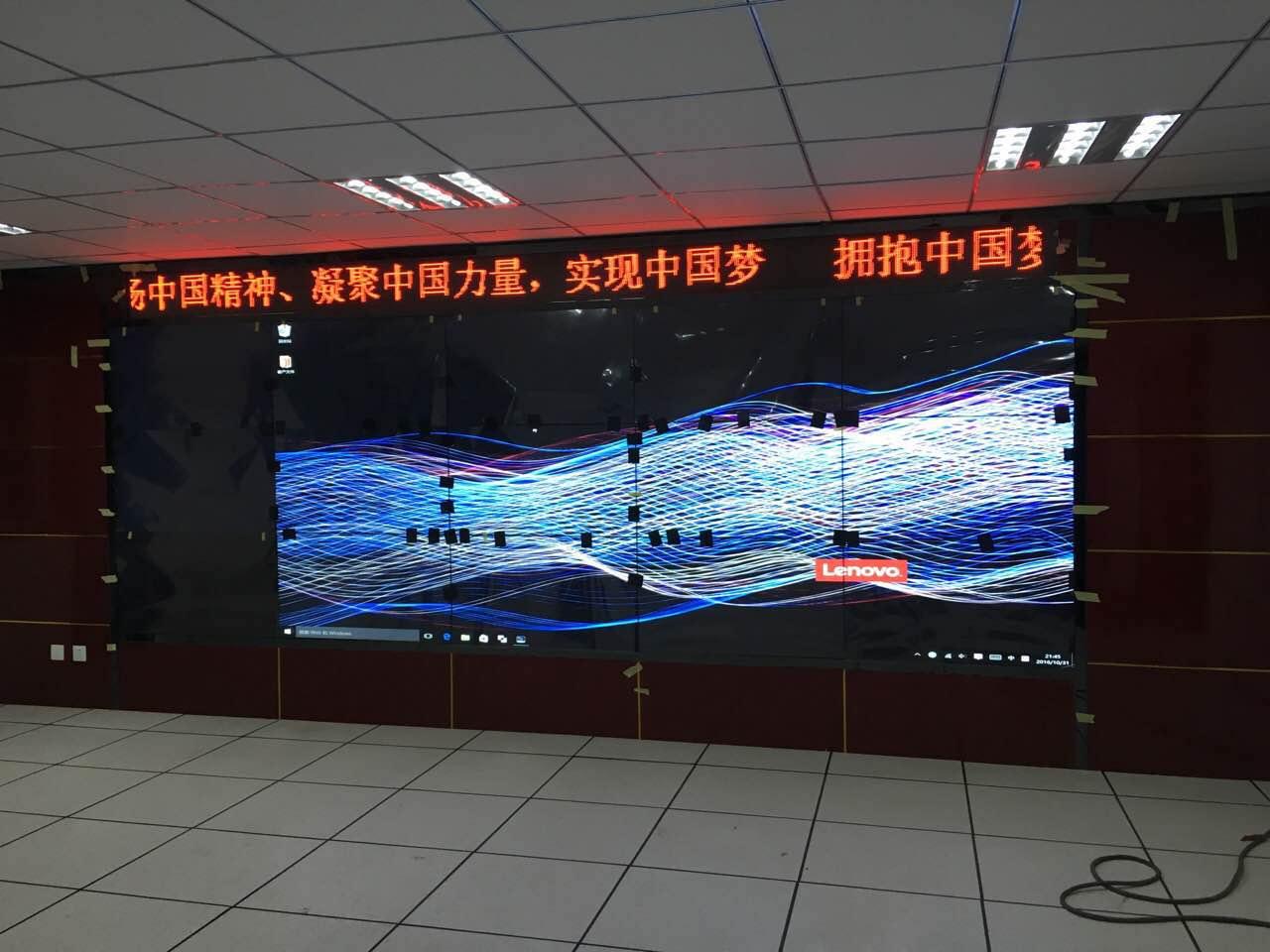 创新维广西老司机液晶显示设备,南宁49寸液晶拼接屏方案报价