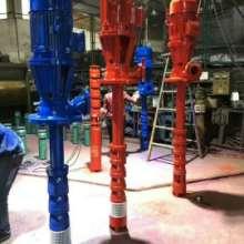 上海干式长轴消防泵价格 不锈钢叶轮和轴 XBD7.0/20GJ-LG 深井消防泵  长轴消防泵 一泵一证图片
