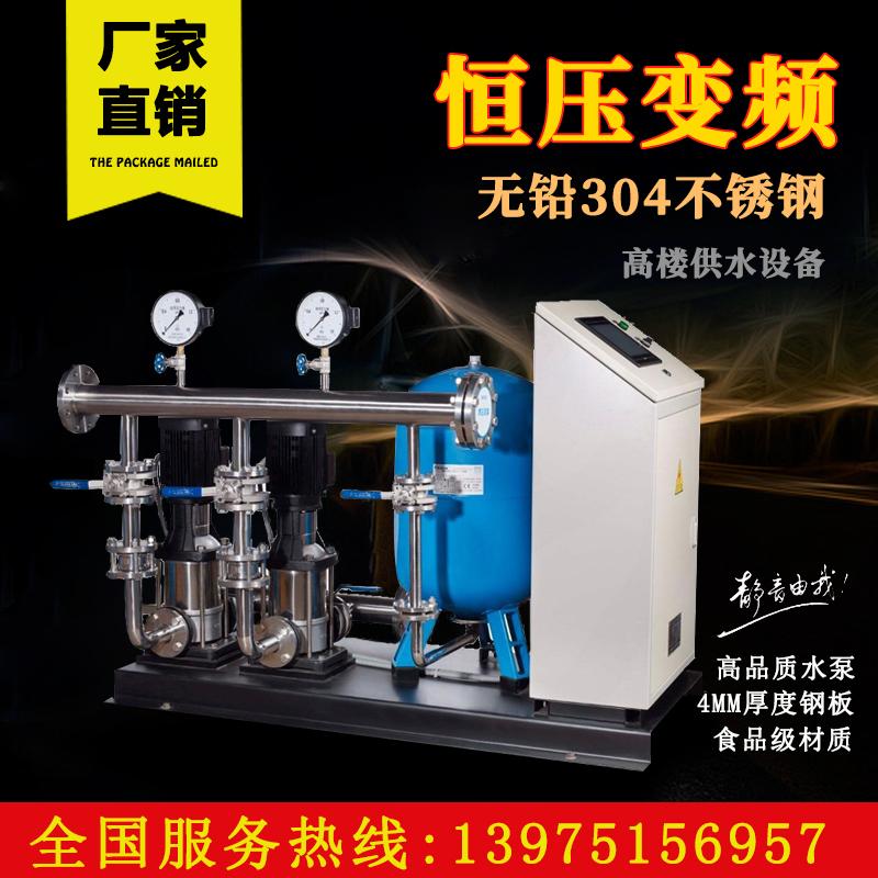 长沙变频恒压智能供水系统给水设备厂家