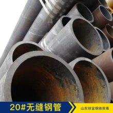 无缝钢管 不锈钢无缝钢管 不锈钢管 无缝钢管批发 厂家直销 品质保证批发