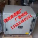 AE-20P油烟滤芯图片