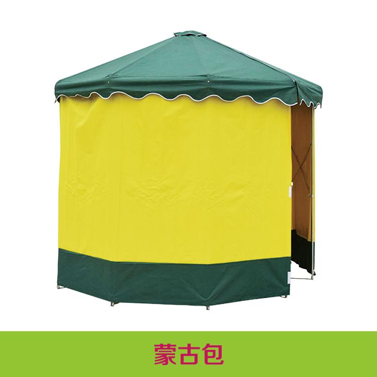 蒙古包 帐篷 伞座 编藤家具 庭院椅 厂家直销 品质保证