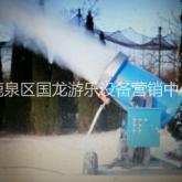 供应石家庄滑雪场造雪机新款电动旋转甜甜圈 秋千鱼 旋转小飞机 游乐场电动小火车
