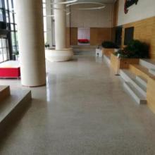 水泥基磨石地坪办公楼应用案例分享  水磨石施工工艺