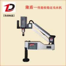小型电动数控攻丝机,气动攻丝机厂家、m3-m16伺服攻丝机、扭力保护不断丝锥攻牙机