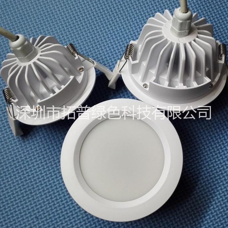 专业防水LED筒灯外壳厂家 3寸防水LED筒灯外壳套件  洗手间防水LED筒灯外壳厂家