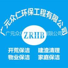 广元物业保洁公司-专业物业清洁-小区物业清洗服务