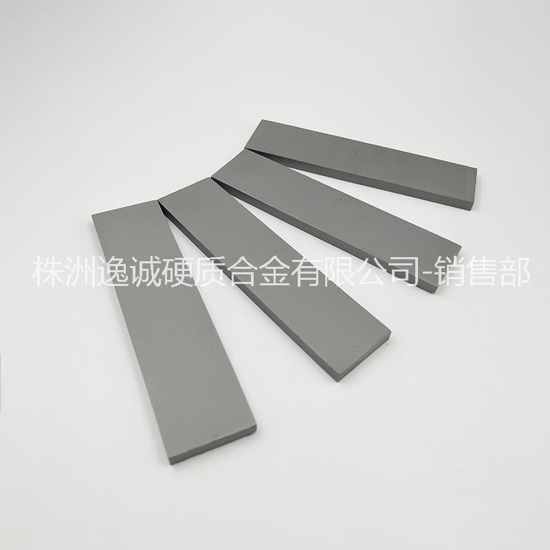高硬度高耐磨硬质合金长条YG20