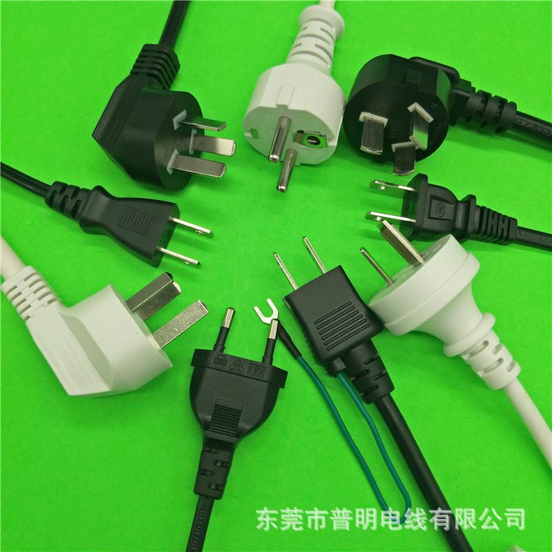 生产电源线生产电源线AC安规插头 生产电源线生产国标线AC安规插头
