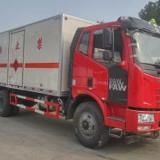 易燃气体运输车用途-报价-厢式-配置-图片-质量怎么样-生产厂家