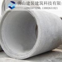 佛山建装建筑科技  佛山建装建筑科技 预制水泥管