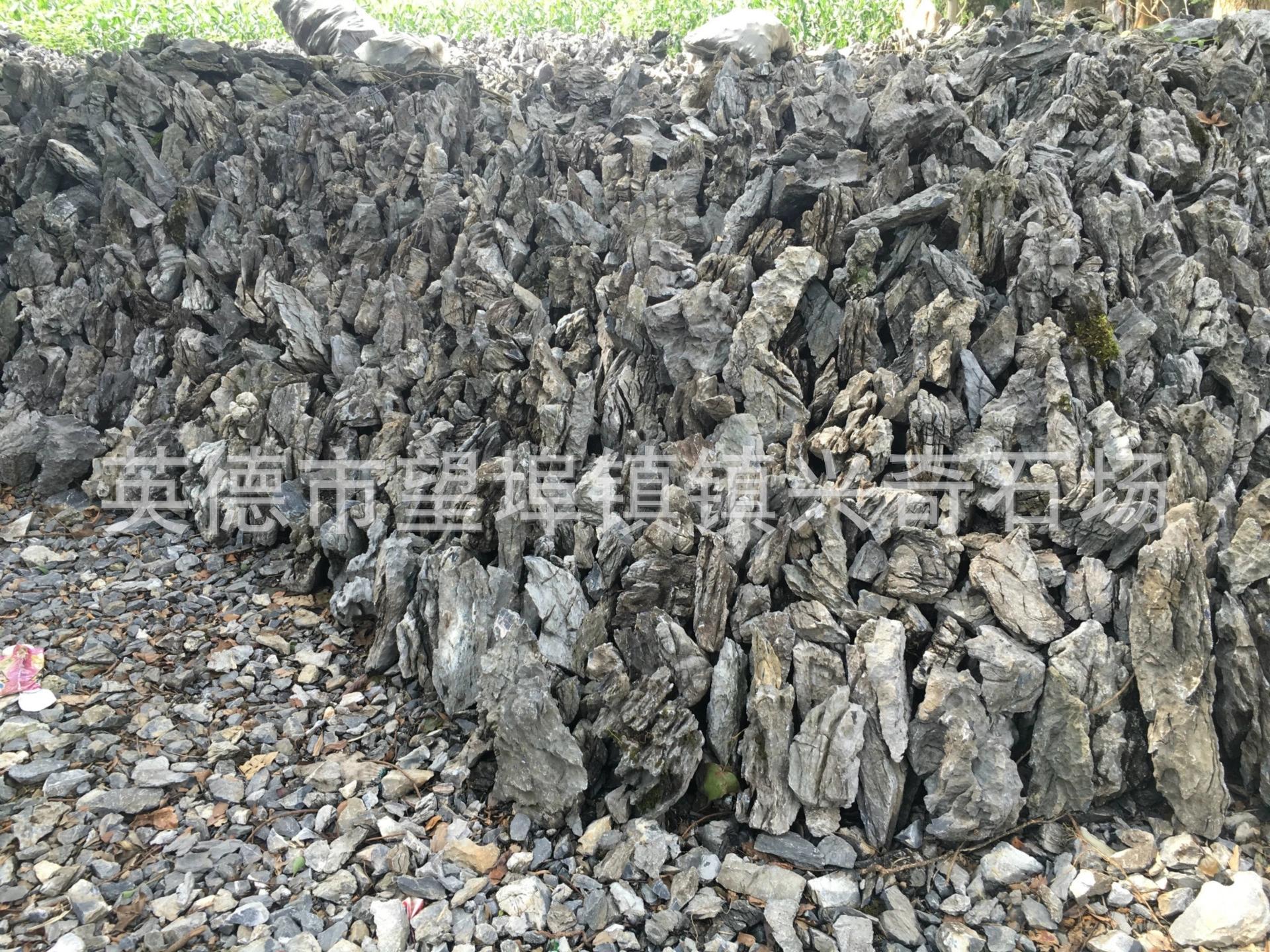 供应酸洗青龙石 供应青龙石 青龙石厂家 盆景假山青龙石 青龙石英石批发