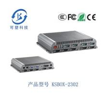 无无风扇工控机KSBOX-2302双网口14串口工控机整机 高性能工控机图片