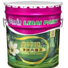 包装桶,涂料桶,油漆桶,铁皮桶厂家出售 包装铁桶