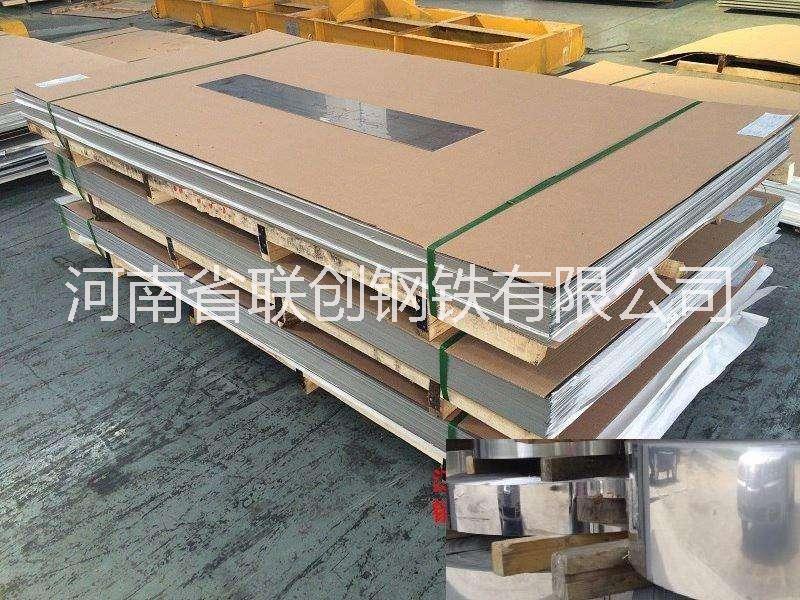 不锈钢卷板  专业生产加工不锈钢卷板 精磨镜面不锈钢板 抗指纹光亮板钢板