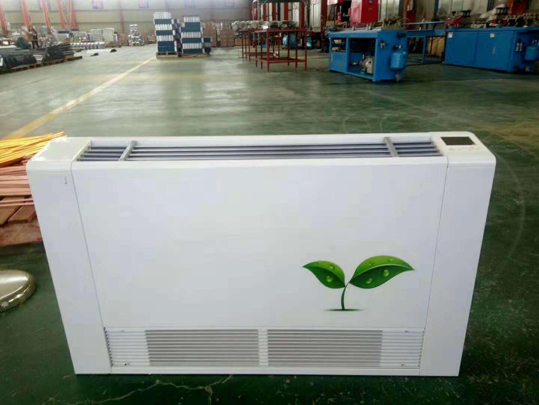风机盘管空调器 风机盘管空调器批发 厂家直销风机盘管空调器 济南风机盘管空调器