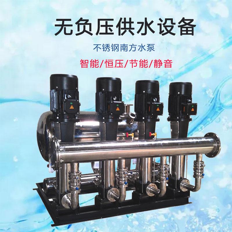 供应云南高层无负压供水设备智能变频恒压供水设备无负压给水设备厂家直销