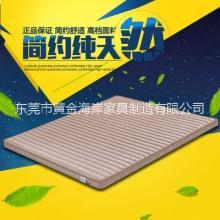 简约舒适 黄金海岸床垫榻榻米类床垫批发定制
