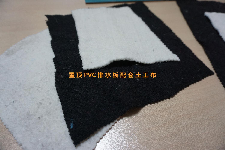浙江土工布厂家 杭州土工布铺设方法 无纺布价格 过滤布哪里好