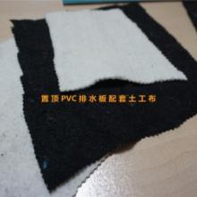浙江土工布厂家 杭州土工布铺设方法 无纺布价格 过滤布哪里好图片