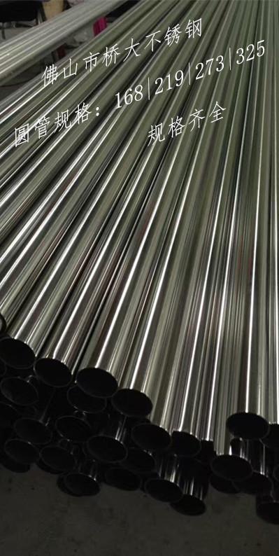 国标304不锈钢内孔抛光卫生级管,楼梯扶手装饰管