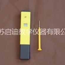 PH笔试酸度计测试笔ph计/ph测试笔/水质酸碱度测试仪/笔式酸度计/厂家直销