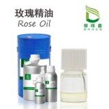 天然植物玫瑰精油 足浴香薰植物按摩美容薰衣草玫瑰艾草精油原料厂家直销