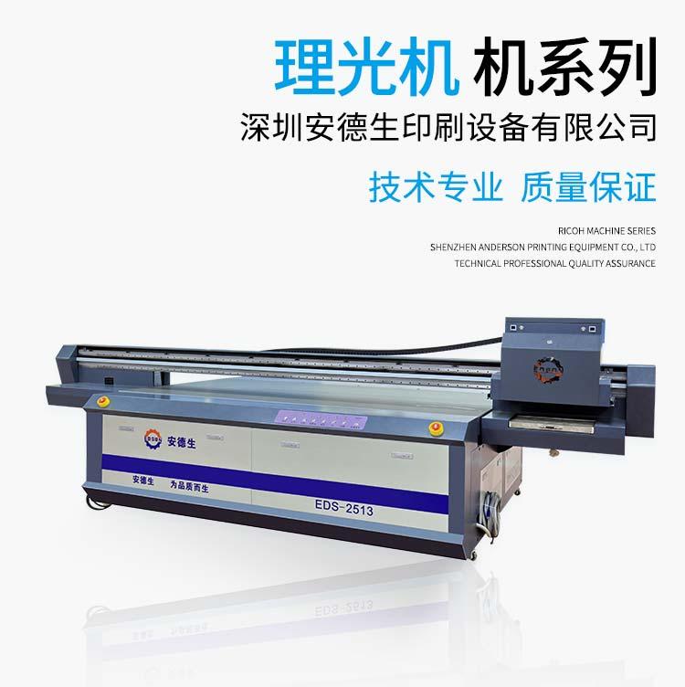 Tpu手机壳打印机工艺-3D手机壳打印机工艺-皮革手机壳打印机工艺-手机壳uv平板打印机工艺