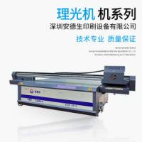 Tpu手机壳打印机工艺
