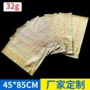 大米编织袋图片