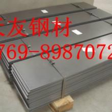 50W230钢板 50W250 50W270 50W290 50W310硅钢批发