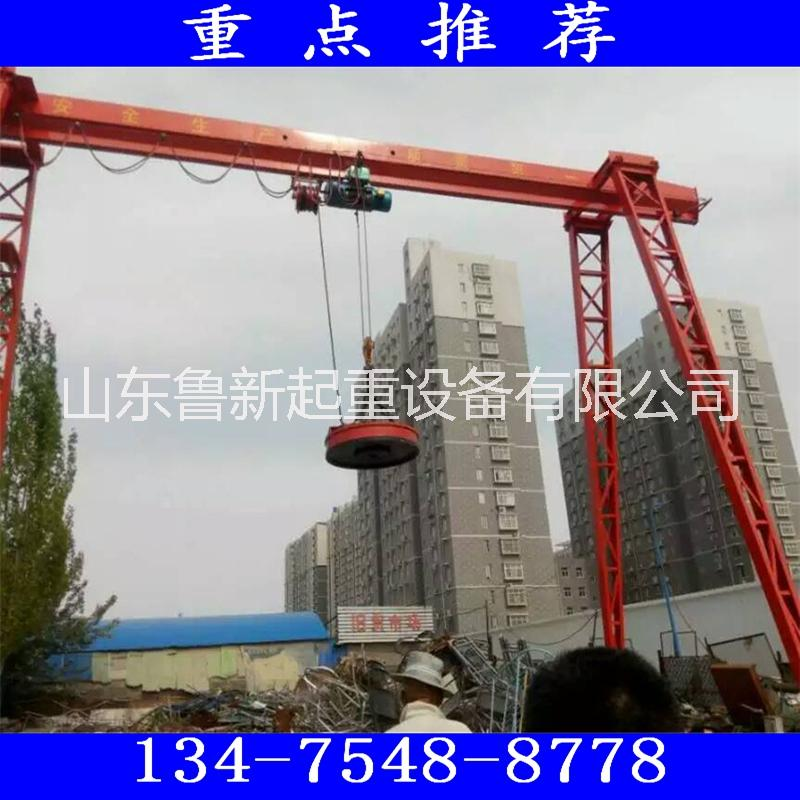 厂家直销电动葫芦门式起重机10吨 电动葫芦门式起重机价格