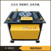 全新自动数控型钢筋切断机 小型钢筋加工设备工程机械 厂家直销图片