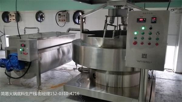 自翻式炸炒锅 超大容量 行星式搅拌 燃气或者电磁加热 全自动化控制 大型全自动自翻式炸炒锅