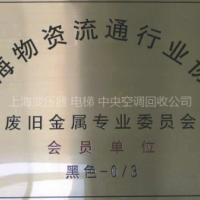 杭州特种干式变压器市场回收价格