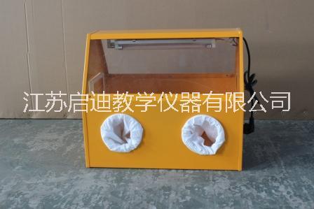 接种箱学校教学仪器无菌接种箱批发 现场免疫接种箱接种箱 无菌接种箱
