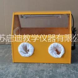 現場免疫接種箱,江蘇大型無菌接種箱廠家直銷,江蘇專業生産大型無菌接種箱廠家