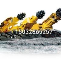 供应 EBZ260掘进机配件 石煤机掘进机配件  太原掘进机配件