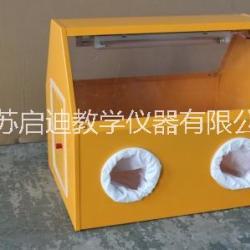 無菌接種箱無菌接種箱,江蘇專業生産無菌接種箱廠家,江蘇優質無菌接種箱定做電話