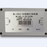 路灯无线控制终端 路灯无线控制终端 智能照明控制器