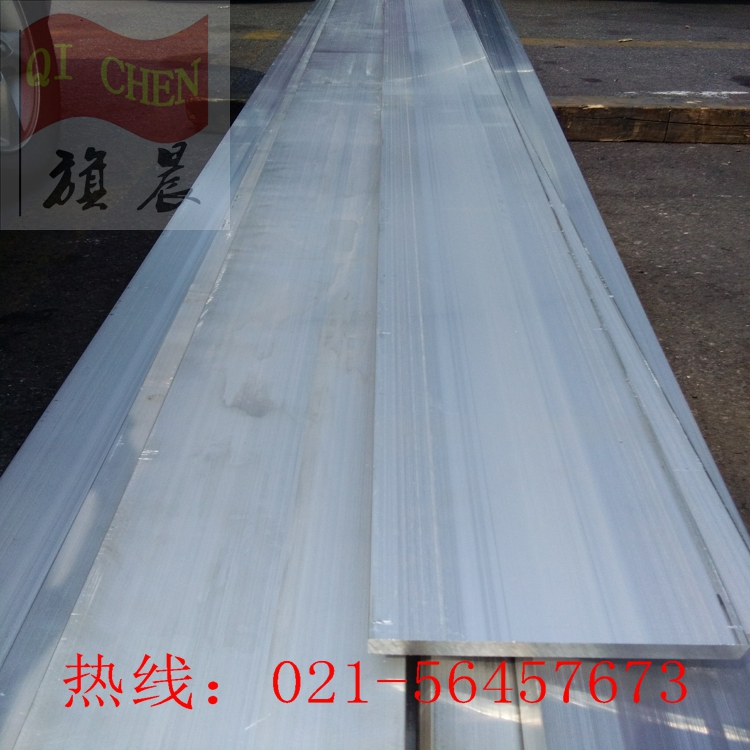 1070铝排,导电纯铝排厂家价格,纯铝排现货批发零售