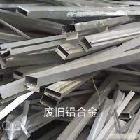 武汉回收废旧金属