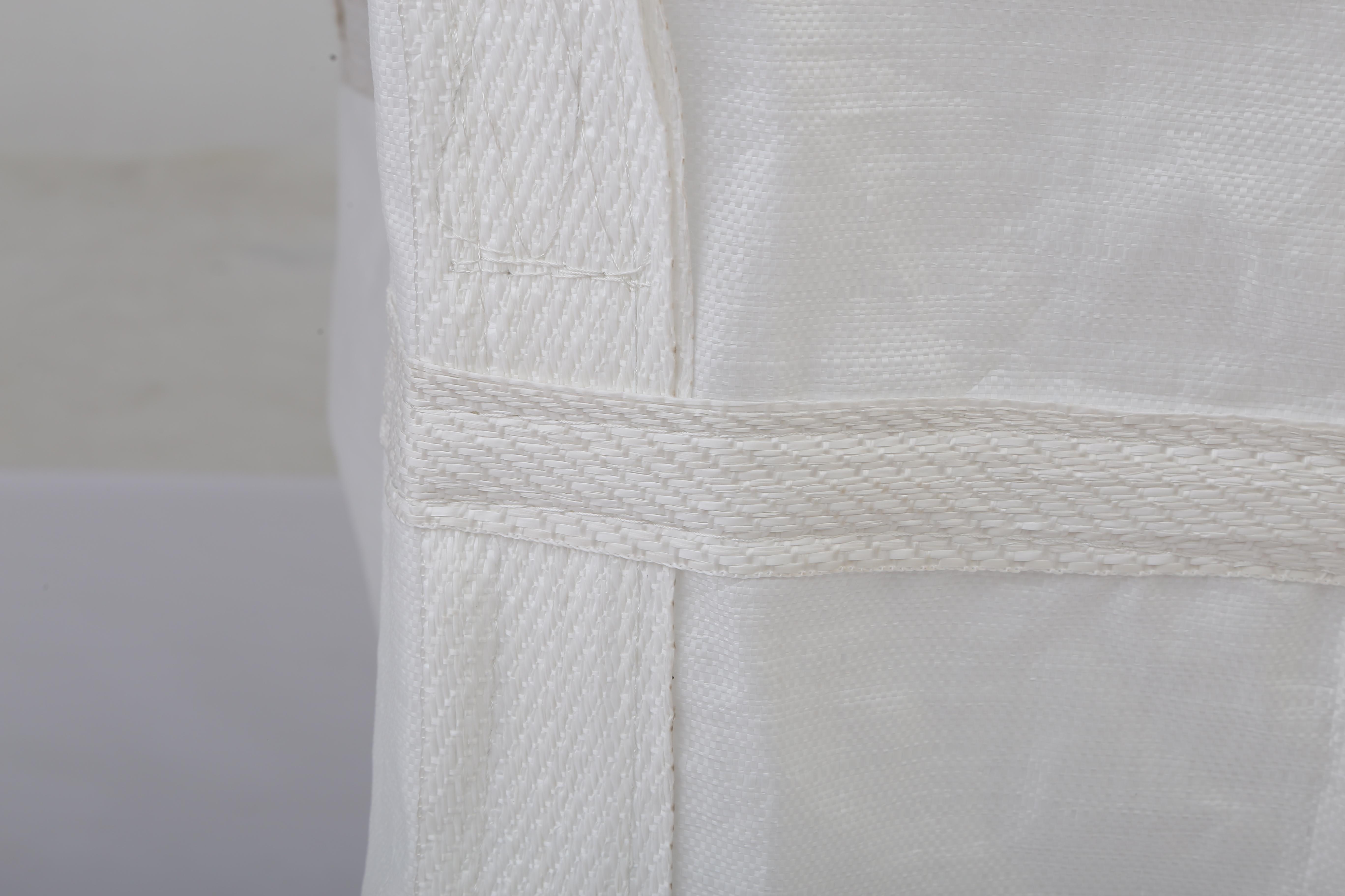 湖南塑料编织袋生产厂家,湖南塑料编织袋批发价格,湖南塑料编织袋供应商
