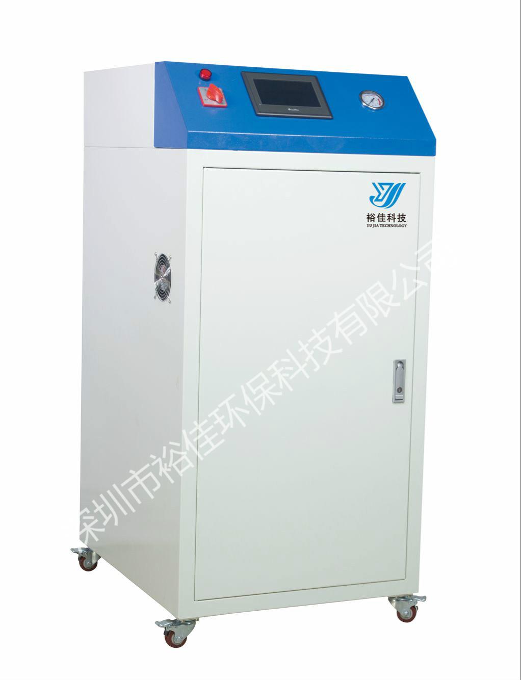 深圳市裕佳环保供应CTP冲版水过滤器YJ-500